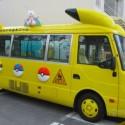school-bus-pimped-37