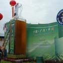 big-bottles-037