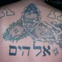 thumbs hebrew tattoos el hayam