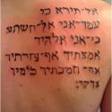 thumbs hebrew tattoos isaiah41v10 wrong
