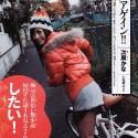 thumbs kana tsugihara 7