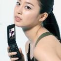 thumbs kim tae hee 13