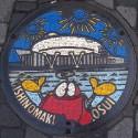 thumbs japanese manhole covers 15