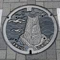 thumbs japanese manhole covers 18