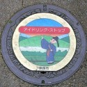 thumbs japanese manhole covers 19