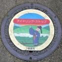 thumbs japanese manhole covers 19