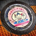 thumbs japanese manhole covers 29