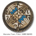 thumbs japanese manhole covers 36
