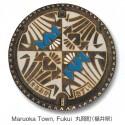 thumbs japanese manhole covers 36