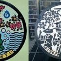 thumbs japanese manhole covers 47