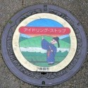 thumbs japanese manhole covers 56