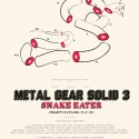thumbs snake eater web