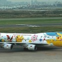 thumbs pokemon plane jet japan world cup 06