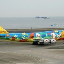 thumbs pokemon plane jet japan world cup 07