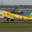 thumbs pokemon plane jet japan world cup 11