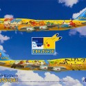 thumbs pokemon plane jet japan world cup 12