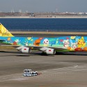thumbs pokemon plane jet japan world cup 23