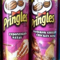 pringles-flavors-06