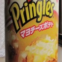 thumbs pringles flavors 18