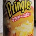 pringles-flavors-18