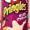 pringles-flavors-37