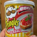 thumbs pringles flavors 45