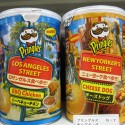 thumbs pringles flavors 52