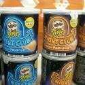 pringles-flavors-59