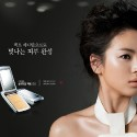 thumbs song hye gyo 2