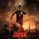 thumbs world cup movie poster japan